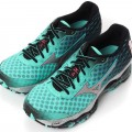 Mizuno Wave Prophecy 4 - Superior